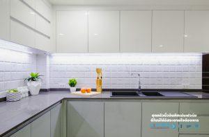 ไฟส่องสว่าง LED, Premium Hi-Gross Kitchen : ชุดครัวไฮกรอส เงาวับ สไตล์โมเดิร์น
